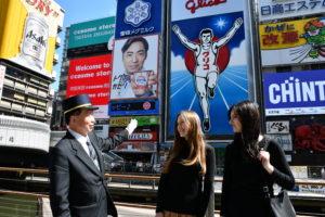 究極の観光!?「観光タクシー」について & 観光タクシードライバーが大阪検定を受けてみた!